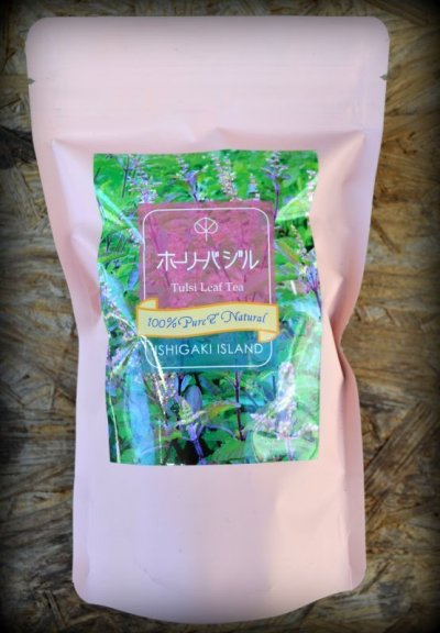 画像3: 奇跡の植物モリンガ!森のお茶 アーユルヴェーダ園 もだま工房ー送料無料適応外ー
