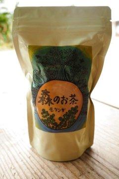 奇跡の植物モリンガ!森のお茶 アーユルヴェーダ園 もだま工房ー送料無料適応外ー