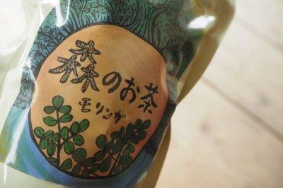 画像2: 再入荷!石垣島産 アーユルヴェーダ園 もだま工房 ぽのぽの茶