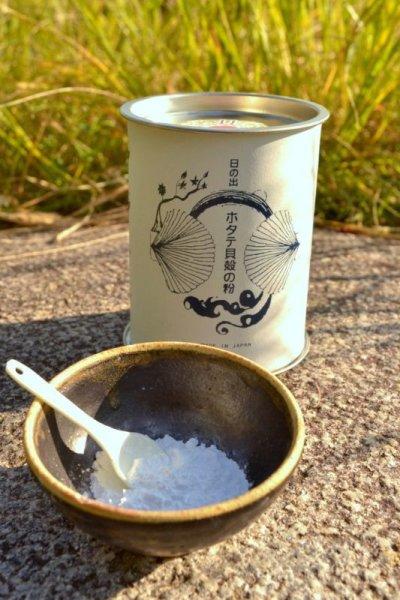 画像1:  *★ukA kitchin★ ネパールのお香 ロープインセンス 浄化やリラックスに