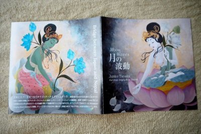 画像1: yogaや瞑想のBGMに!super full moon bowl CD   JUNKO TANAKA-