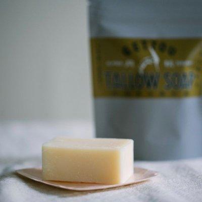 """画像3: ラスト1!sunny time""""月桃Botanical clay butter"""" -natural spirits select"""