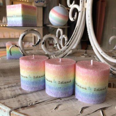 画像1: ハンドメイドキャンドル Rainbow moon 2カラー Nukumi candle 送料無料対象外