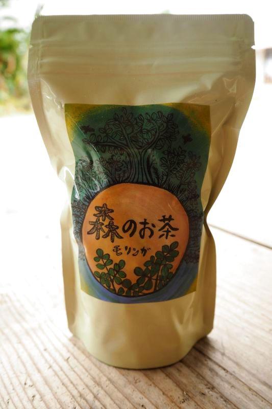 画像1: 奇跡の植物モリンガ!森のお茶 アーユルヴェーダ園 もだま工房  (1)