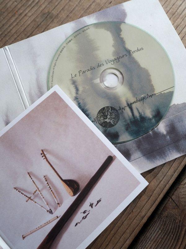 画像1: 壮大なSoundscapeをお楽しみください♪ ★CD★ Soundscape『Le Paradis des Voyageurs Perdus』 (1)