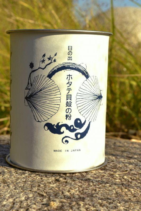 画像1: 洗濯や食器洗剤、使い方色々!無添加ホタテの貝殻の粉 ☆Rainbow select☆ (1)