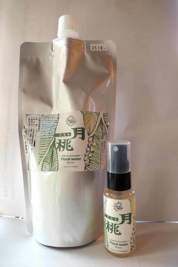 画像1: エコな詰め替え用も入荷!Sunny time 月桃Floral water& 月桃Floral water blend 3サイズ  Natural spirit select (1)