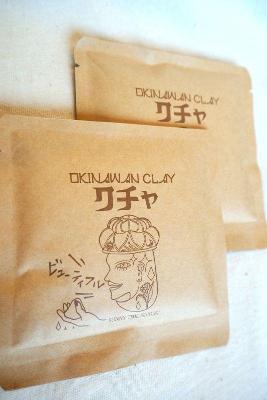 """画像1: 沖縄の長い歴史を持つ 無添加OKINAWAN CLAY クチャ""""パック 〜from Sunny time~natural spirits select~ (1)"""