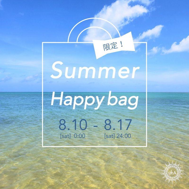 画像1: 最終日のみ!15000円追加!Summer Happy Bag! 福袋 (1)
