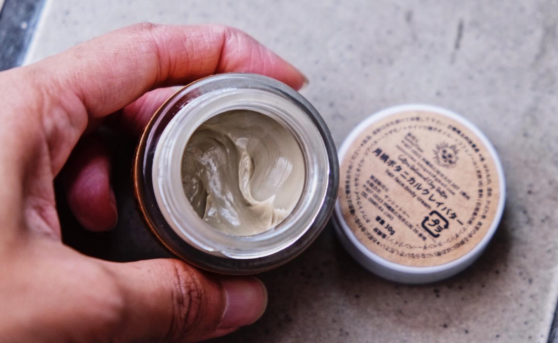 """画像1: sunny time""""月桃Botanical clay butter"""" -natural spirits select (1)"""