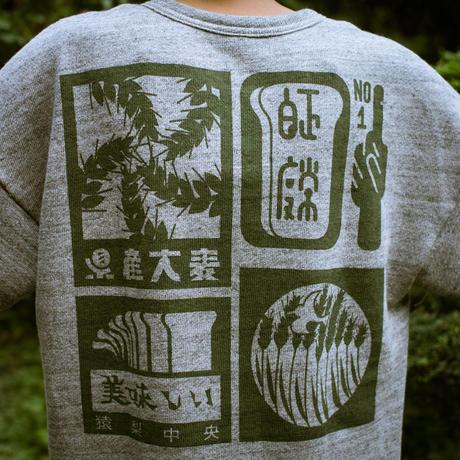 画像1: 県産大麦 Agricultural Cooperation Pullover 2color / Botanic Green  [直送アイテム] (1)