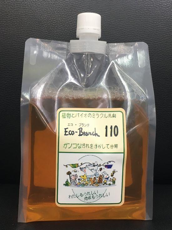 画像1: 除菌効果大!布マスクのお洗濯に◎2L / 4L / 18Lも入荷!送料無料対象外*環境に優しい多目的ミラクル洗剤 Eco Branch110 5サイズ (1)